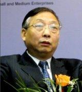 许健 中国人民银行党校副